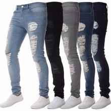 Mens Casual Skinny Jeans Pants Men Solid