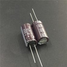 5 قطعة 47 فائق التوهج 400V Suscon SD سلسلة 12.5x26 مللي متر عالية التردد مقاومة منخفضة 400V47uF الألومنيوم مُكثَّف كهربائيًا