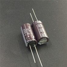 5 個 47 uf 400 v suscon sd シリーズ 12.5 × 26 ミリメートル高周波低インピーダンス 400V47uF アルミ電解コンデンサ
