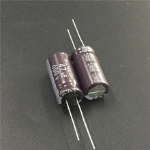 5pcs 47uF 400V Suscon SD Series 12.5x26mm High Frequency Low Impedance 400V47uF Aluminum Electrolytic capacitor