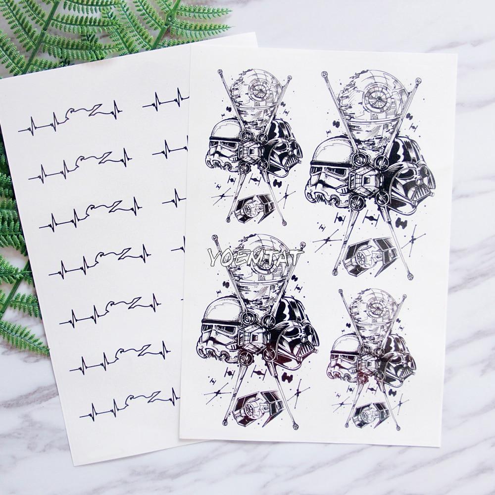 Персонализед Темпорари Таттоо - Тетоважа и боди арт - Фотографија 2