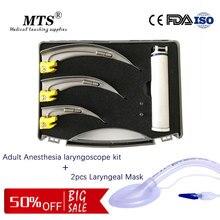 Medical Adult Anesthesia laryngoscope kit throat mirror VET Throat Detection Tool + 2pcs PVC Laryngeal Mask