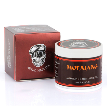 120g Pomade Styling Wax