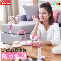 Design Monkey Single Support Mobile Phone Stand Bedside Watching TV Lazy Bed Universal Stent Live Apple