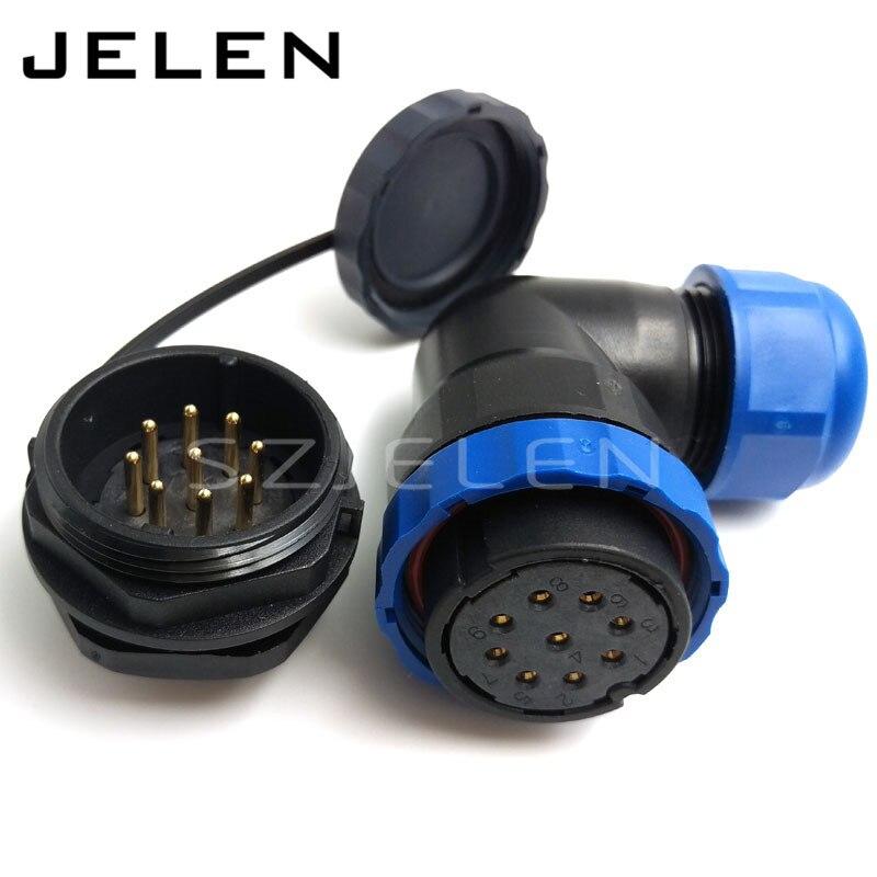 Long Reach IR Plugs VW Beetle 009 électronique Distributeur Sports Bobine bleu conduit