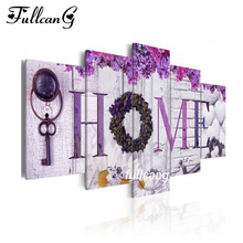 FULLCANG diy 5 pcs diamond painting lavender home full square embroidery 5D mosaic cross stitch D267