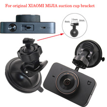 Fumalon Car dvrs mount holder for Xiaomi mijia DVR holder,fumalon suction cup dvr dvr