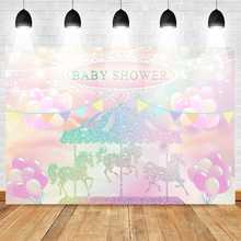 Mehofoto Sweet Carousel Baby Shower Backdrop Little Girl Birthday Party Banner Photoshoot Pink Balloon Photography Background mehofoto bee baby shower backdrop a sweet little bee sunflower photography background honey bumble bee baby shower party banner