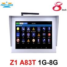 Соучастником Z1 OEM Все В Одном PC с 8 Дюймов 10 5-балльной Емкостный Сенсорный Экран All Winner A83T Вождения Тест-Системы Автомобиля рынок