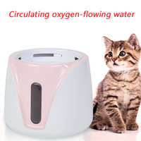2L Electric Live Water Anti dry Automatic Water Electric Mute Water Feeder Pet Drinker Bowl Pet Drinking Dispenser for Cat Dog