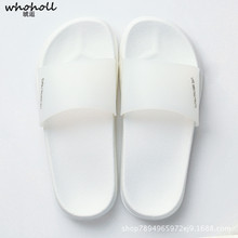 WHOHOLL Summer House Slippers for Woman Indoor Bathroom Shoes Solid Light EVA Bath Bedroom Unisex Homme Footwear 36-44
