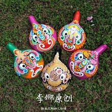 Social Fire Face Fengxiang Horsespoon Mask 30cm Red Bottom Good luck Inmaterial Cultural Heritage