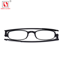 Portable Slim 360 Degree Rotation Folding Reading Glasses Men Women Presbyopic +1.0 to+4.0