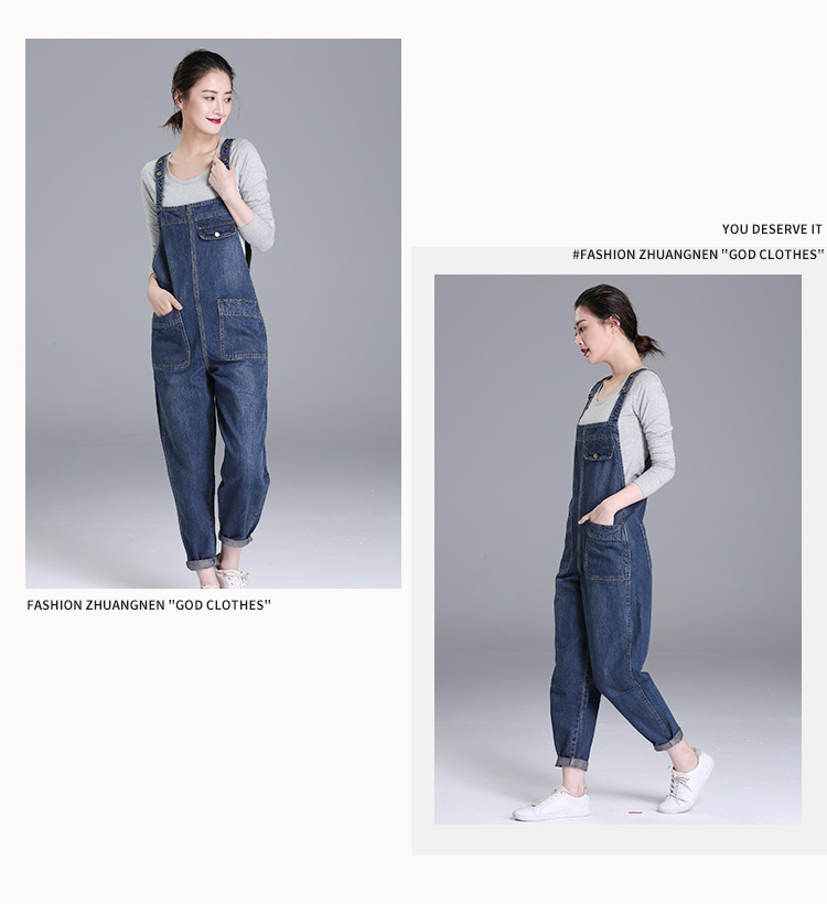 2018 HCYO spring new 200 pounds fat mm jeans women's trousers Korean version of the loose large size women's bib pants (6)