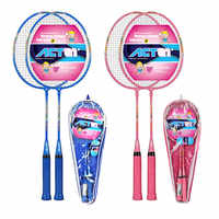 ACTER BR2250 Children Badminton Rackets Light Weight 1 Pair Badminton Rackets 2 Colors For Kids To Choose Carry with A Bag