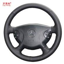 Yuji-Hong искусственная кожа Чехлы рулевого колеса автомобиля чехол для Mercedes-benz E240 E63 E320 E280(W210) 2002-2005 черный