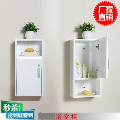 paint the bathroom cabinet side cabinet bathroom cabinet hanging wall cabinets bathroom storage closet hanging locker