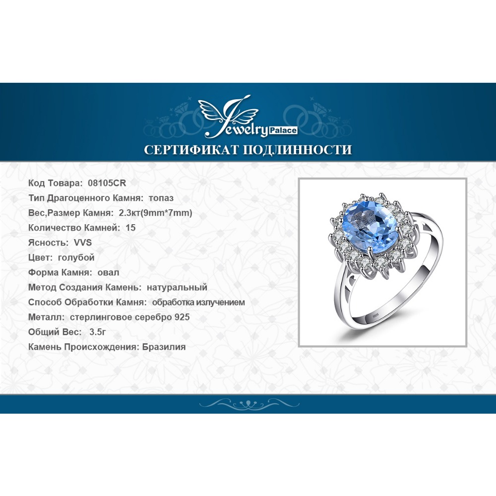 SmyckenPalace Princess Diana William Kate 2.3ct Natural Blue Topaz - Fina smycken - Foto 6