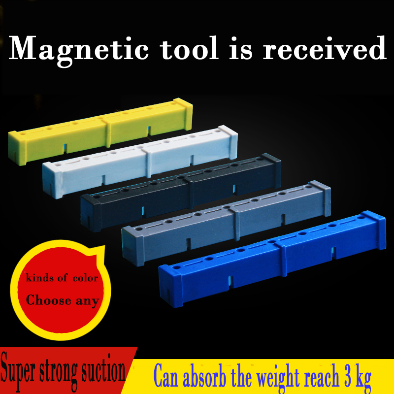 W125 Magnetic tool receive strong magnetic screwdriver mounts Kedao receive artifact magnet tool holderW125 Magnetic tool receive strong magnetic screwdriver mounts Kedao receive artifact magnet tool holder