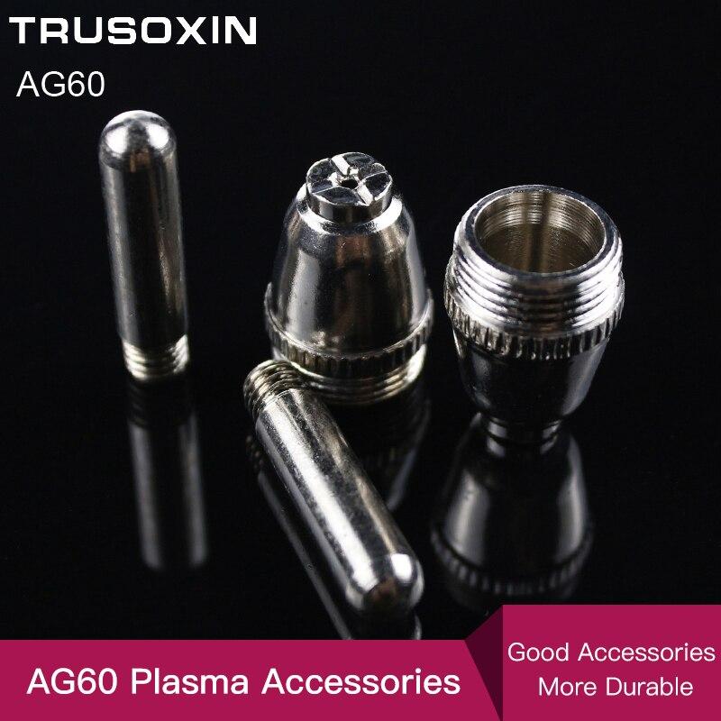 20PCS  Air Plasma Cutter AG-60 Cutting Torch/Gun Head Consumable For CUT40/50/60A Accessories Tips Electrodes