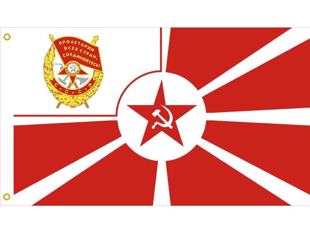 3X5 Feet CCCP Russian Soviet Victory Flag Banner 90*150cm/60