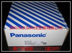 Цифровой Дисплей фотоэлектрический Сенсор fx-101-cc2 Волокно Усилители домашние с 2 м соединения