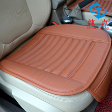 Disposable skin pure point wear-resistant bamboo charcoal health care car seat cushion four seasons car seat four seasons