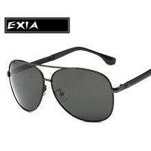 Fashion Glasses Men Polarized Lenses AR Blue Coatings Anti-UV Sunglasses EXIA OPTICAL KD-8116 Series