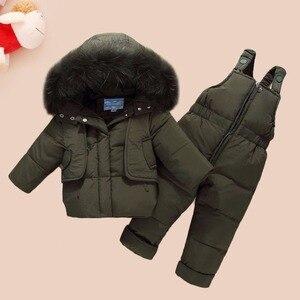 WENWENDEXINGFU Детский комплект зимней одежды, комплект одежды для маленьких мальчиков и девочек, теплое плотное пальто на утином пуху, комбинезон...
