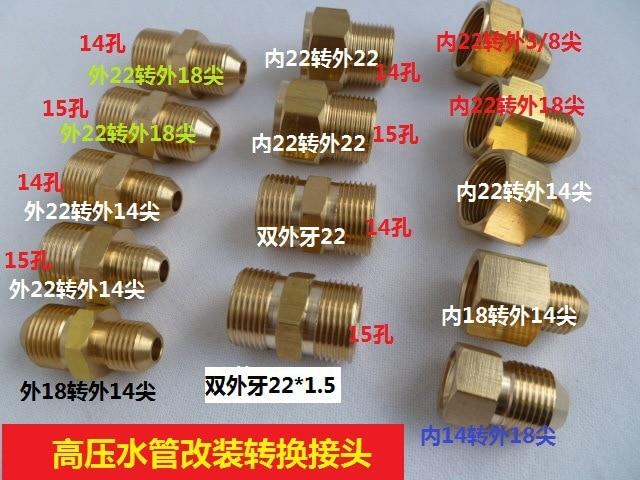 Vidric Washing Machine Washing Machine Water Gun Water Pipe Adapter 14 18 22 Reducing Joint Conversion Thread Butt
