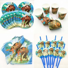 50pcs/set Moana Party Supplies Plate Cup Napkin Straw Tableware Baby Shower Cartoon Theme Favors Kids Birthday Decoration