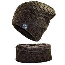 цены на 2018 Thick Winter Hats Scarf For Men Knitted Beanies Cap Men Solid Green Hat Unisex Hat Hip Hop Cap Beanie Warm Ring Scarf  в интернет-магазинах