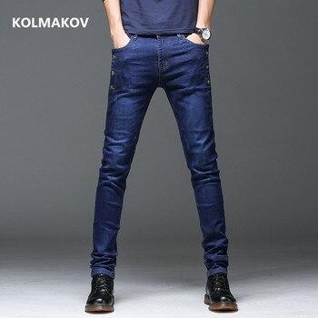 186b37491d644 2019 Весенние новые стильные высококачественные повседневные Модные  Классические деловые джинсы, мужские джинсовые штаны, повседневные