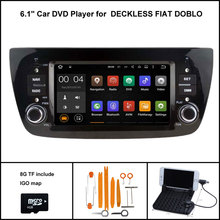Quad Core Android 7.1 CAR DVD Player for FIAT DOBLO AUTO RADIO GPS SAT NAVI +CAPACTIVE SCREEN WIFI/3G+DSP+RDS+16GB flash