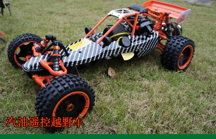 Gasoline remote control car fuel car adult rear drive remote control car fuel buggy gasoline remote control car fuel car four wheel drive super desert oil dynamic remote control car fuel buggy