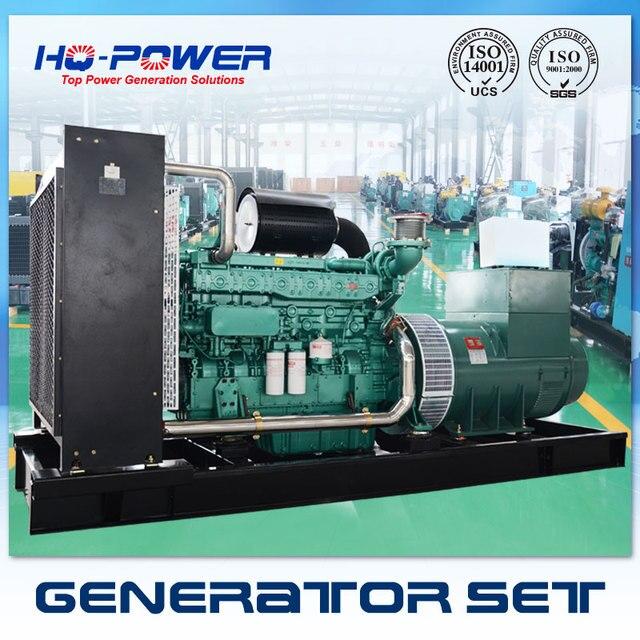 industrial power generators emergency power yuchai engine 750 kva 600kw industrial power diesel electric generator
