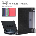 High quality Litchi leather case cover for Lenovo Yoga tablet 3 850F table case for lenovo tab 3 850F YT3-850F case