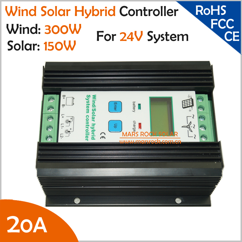 20A 24V wind solar hybrid controller allowed connect 150W solar & 300W wind power with booster charging and LCD display function wind and solar hybrid controller 600w with lcd display charge controller for 600w wind turbine and 300w solar panel 12v 24v