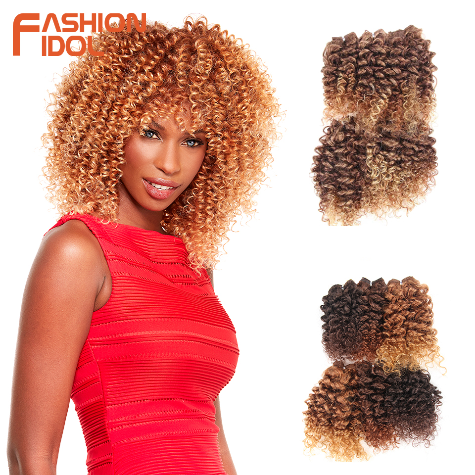 FASHION IDOL Afro Kinky Curly Hair Bundles 6pcs/pack 14-18 Inch 200g Ombre Golden  Synthetic Hair Bundles One Pack Can Full Head