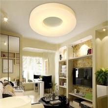 (WECUS) бесплатная доставка, СВЕТОДИОДНЫЕ потолочные светильники, спальня/гостиная/кухня/столовая комната огни, балкон лампы, 10 Вт 29 СМ 85-265 В