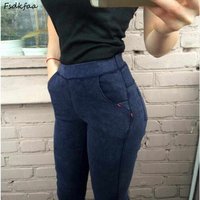 79316bfc2f2 Skinny Jeans Woman 2018 New Spring Fashion Boyfriend Washed Elastic Denim  Trousers Pencil Slim Capris Pants
