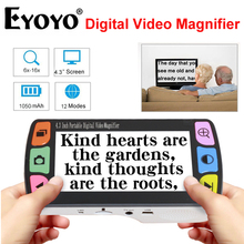 Eyoyo FD43  Video Magnifier Portable 6x-16x 4.3 Color Display Reading Digital loupe bijoutier
