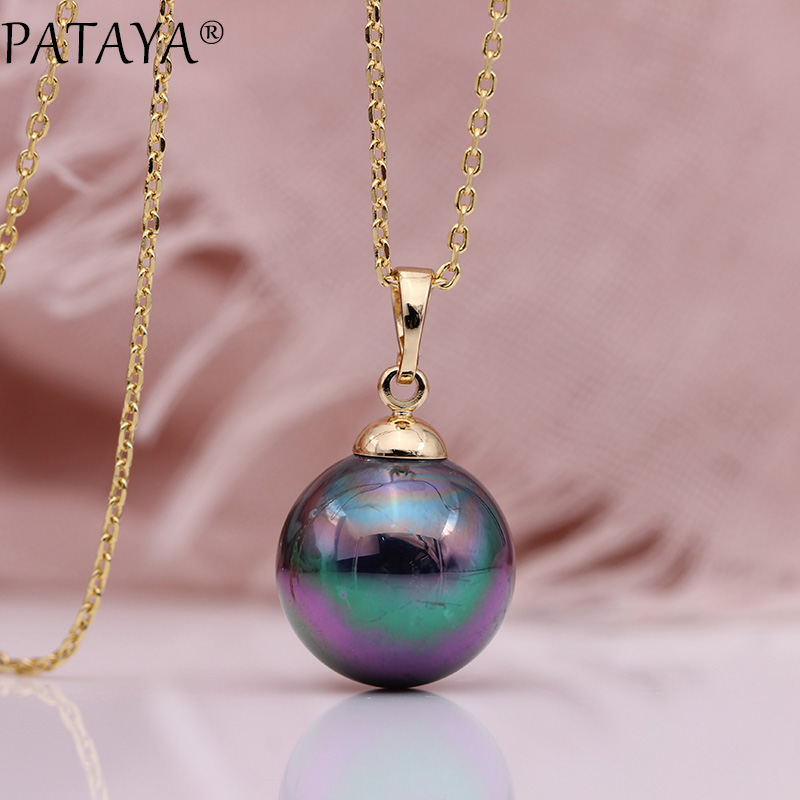 PATAYA New Fine Round Shell Pearls Long Necklaces 585 Rose Gold Women Fashion Jewelry Wedding Party Simple Retro Big Pendants image