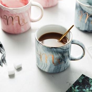 Ceramic Design Mug