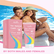 Hair Removal Cream Soft Does Not Hurt The Skin Is Not Ir Cle
