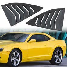 Chuang Qian боковое окно Совок жалюзи ABS окно козырек крышка защита от солнца дождь тент вентиляционное отверстие для 2010- Chevrolet Camaro LS LT RS SS