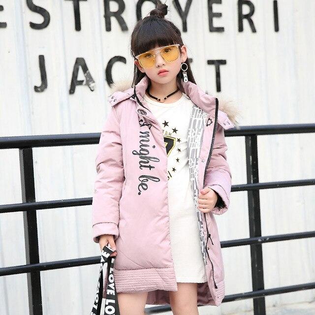 Пуховое пальто для девочки с капюшоном воротник длинный Стиль зима 2017 бренд толще Детские Пуховики для девочек верхняя одежда пальто Мужские парки
