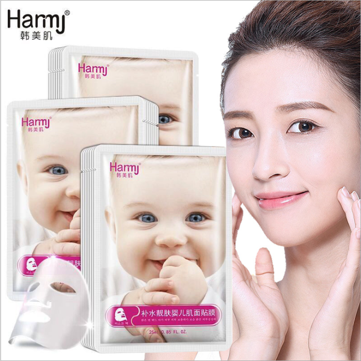1Pcs/Lot sheet mask Skin Care Baby muscle silk Facial Mask Moisturizing Oil Control Mask Face Mask image