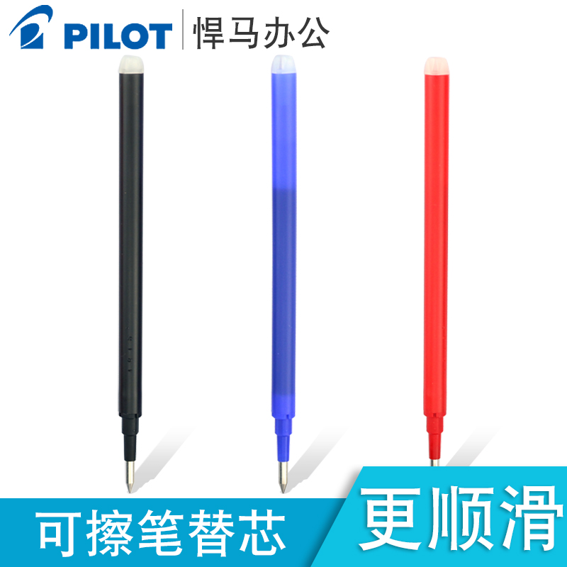 NEW Pilot Gel Ink Ballpoint Pen HI-TEC-C Maica 12 colors 0.4mm F//S Japan