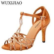 WUXIJIAO Womens Latin Dance Shoes brown and Black Fish scale texture Design Collocation Shine Rhinestones heel10CM/8.5CM